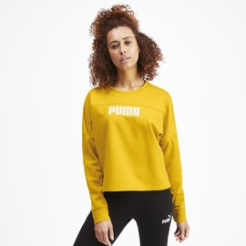 NU-TILITY Cropped Crew Sweat Sulphur