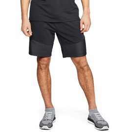 Pánské Kraťasy Under Armour THREADBORNE TERRY SHORT