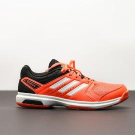 Pánské sálové boty adidas Performance ESSENCE | BY2447 | Červená | 40