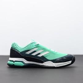 Pánské Tenisové boty adidas Performance barricade club | CM7787 | Zelená, Modrá | 42 2/3
