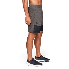 Under Armour MK1 Terry Short-BRN
